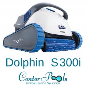 רובוט S300 דולפין מיטרוניקס